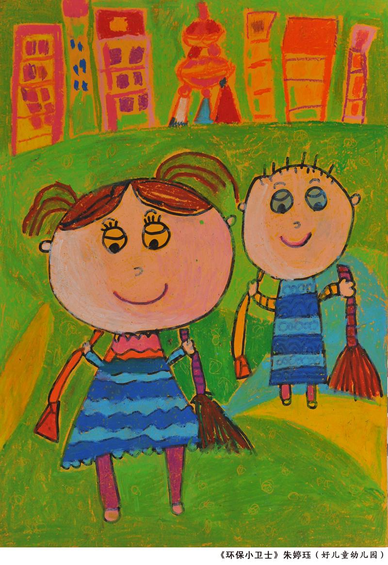 创建绿色校园儿童画