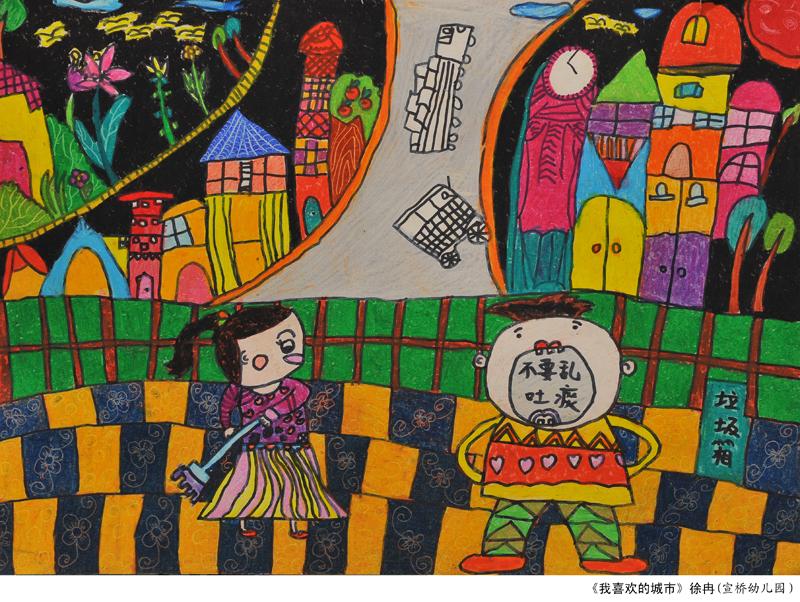 安全过马路儿童画展示