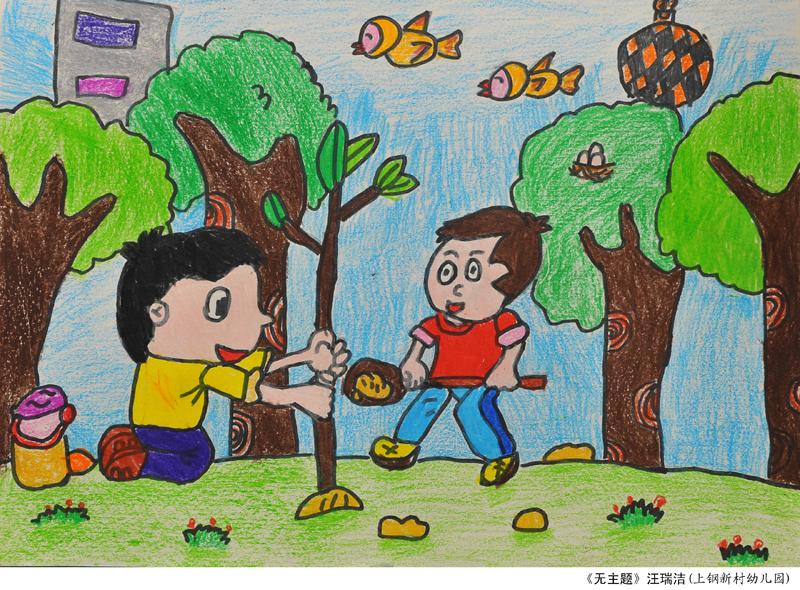 快乐家乡儿童画