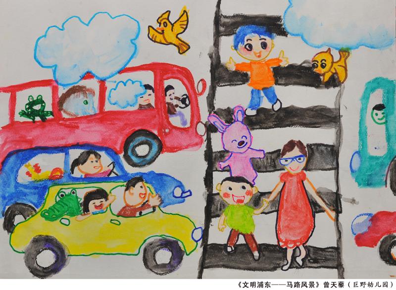 幼儿马路风景画图片