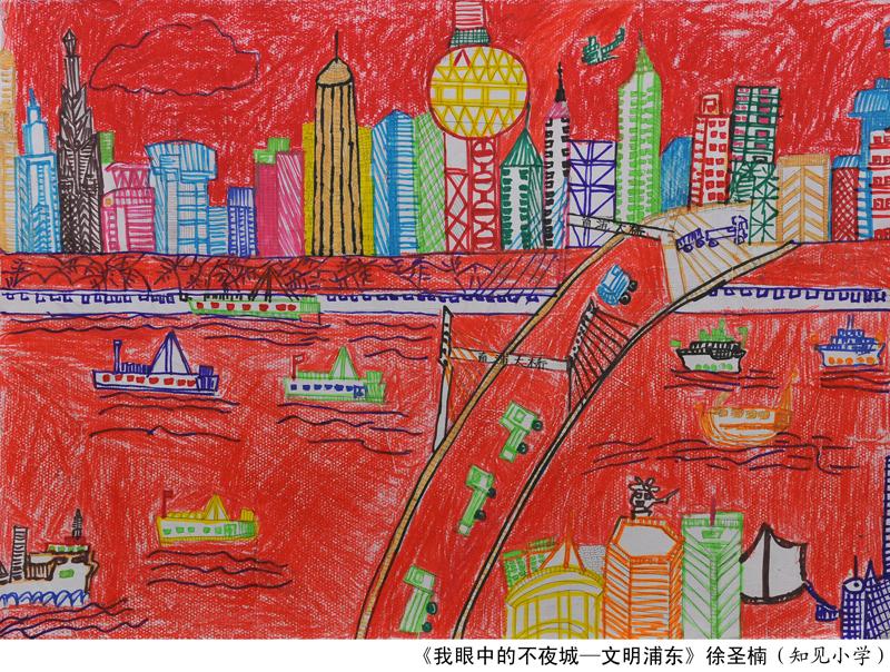 创建文明城市小学生画