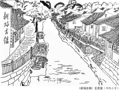 古镇流水 卡通手绘