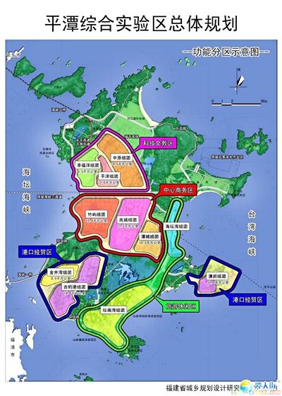 福州市平潭地图