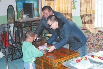 张平   1968年出生图片