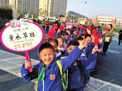 上海浦东学校开学传统文化聚焦定制第一课基本功大赛小学教师图片