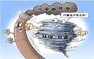 物联网协会招新海报